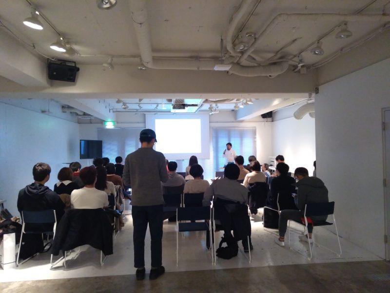 画像:中根さんのセッション