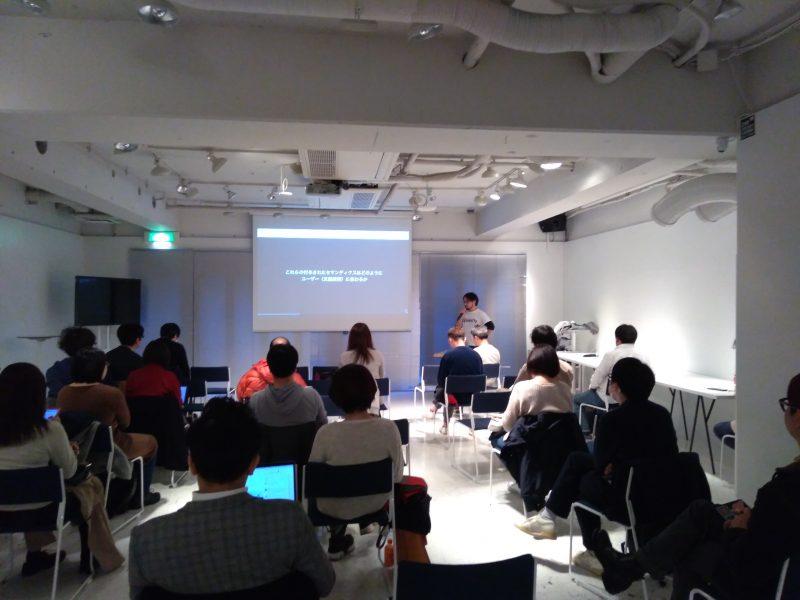 画像:枡田さんのセッション